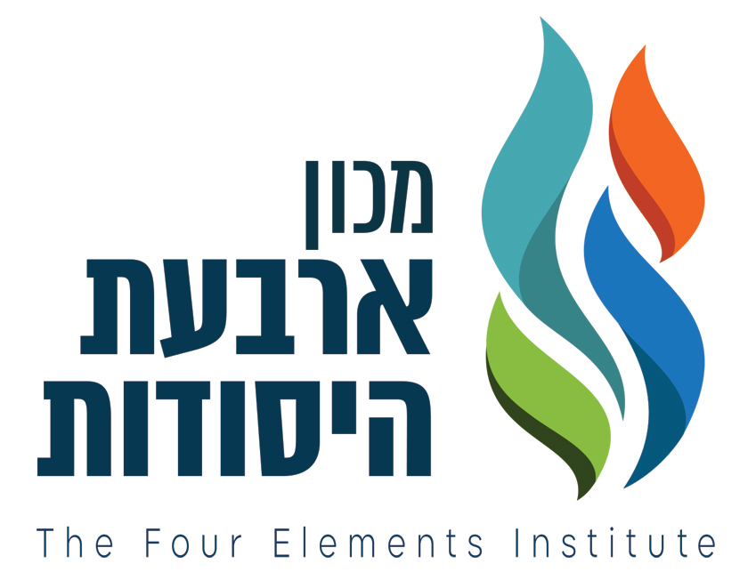 Four Elements Institute