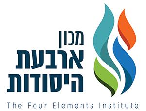 Four Elements Institute