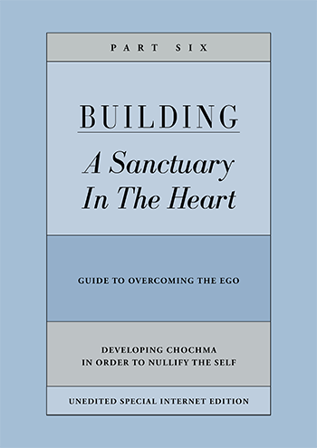 Building a Sanctuary in the Heart | Part Five