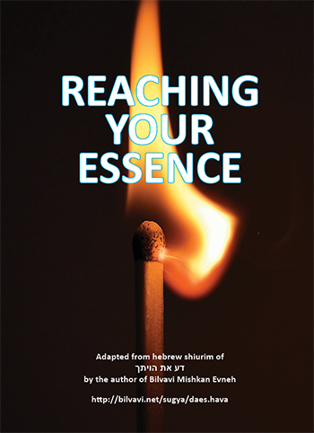 Reaching Your Essence