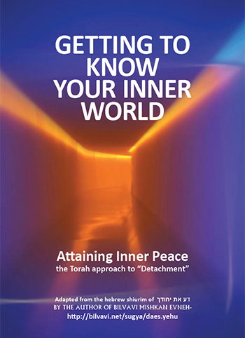Getting to Know Your Inner World