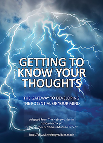 Getting to Know Your Thoughts
