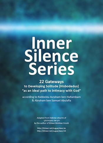 Inner Silence Series