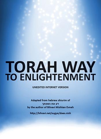 Torah Way to Enlightenment