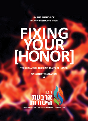 FIXING YOUR HONOR