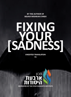 Fixing Your Earth SADNESS