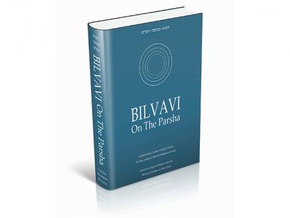 Bilvavi on the Parsha | Vayikra - Bamidbar - Devarim