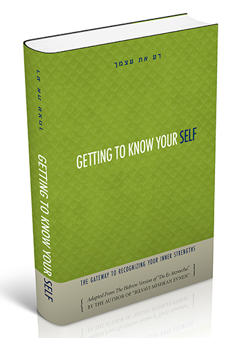 Getting to Know Your Self