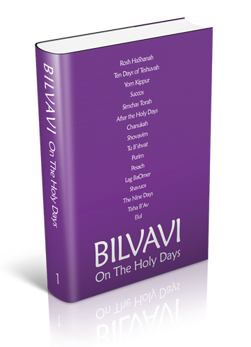 Bilvavi on the HolyDays