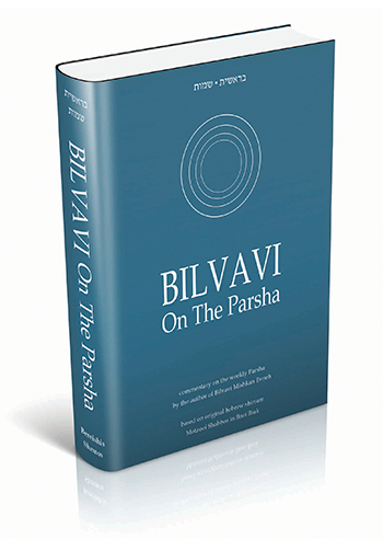 Bilvavi on the Parsha | Bereishis - Shmos