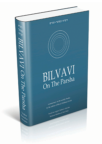 Bilvavi on the Parsha | Vayikra - Bamidbar - Devarim