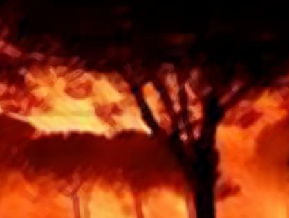 להב אש