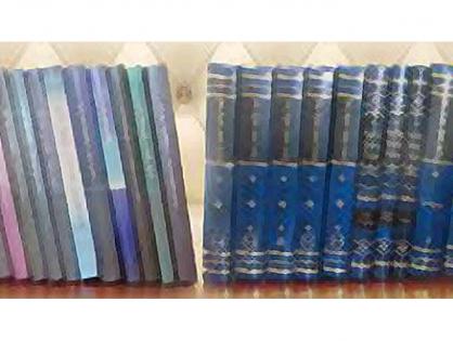 רשימה ספרי הרב