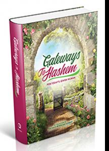 Gateways-to-Hashem
