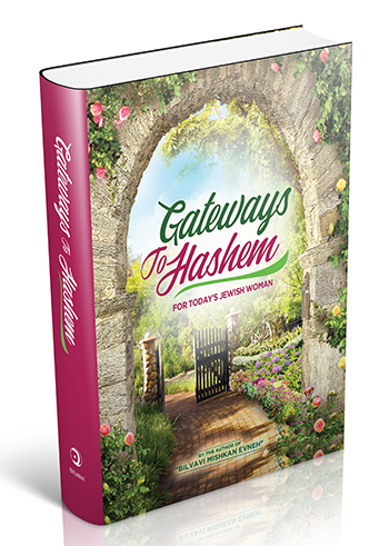 Gateways to Hashem